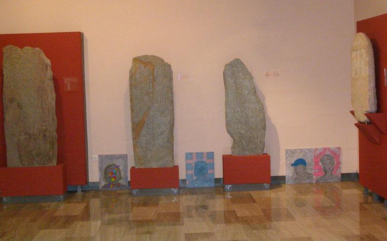 Αρχαιολογικό Μουσείο Φλώρινας
