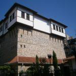 Ιστορικό - Λαογραφικό Μουσείο Κοζάνης
